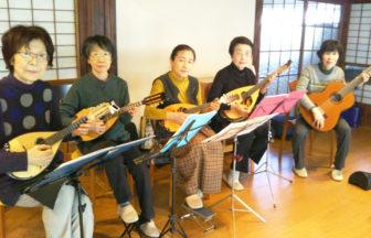 ギター&マンドリン