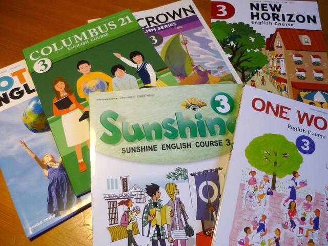 中学生の教科書を使った英語教室